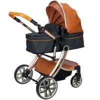 Juma 3 in 1 Kinderwagen inkl. Babyschale | Marron